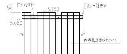 拉森钢板桩和扩孔锚杆组合基坑支护实例探讨